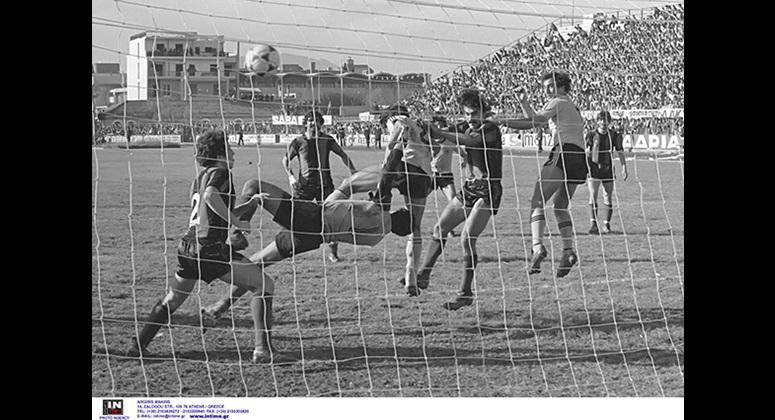 Η κεφαλιά του Μανώλη Κώττη (δεξιά) θα φύγει άουτ και η ΑΕΚ θα χάσει με 2-0 από την Παναχαϊκή τον Νοέμβριο του 1980.