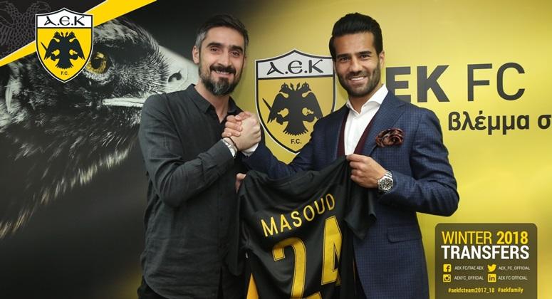 Masoud joins AEK FC   ANNOUNCEMENTS  8c52c6fde88