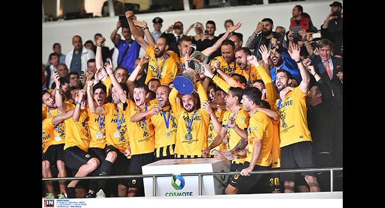 Κυπελλούχος Ελλάδας 2016 η ΑΕΚ με το 2-1 επί του Ολυμπιακού στο ΟΑΚΑ