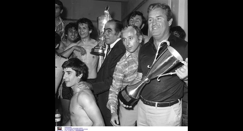 Πανηγυρισμοί στα αποδυτήρια του Σταδίου Καραϊσκάκη για το Κύπελλο Ελλάδας και το νταμπλ του 1978