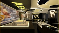 Μουσείο της Ιστορίας της ΑΕΚ